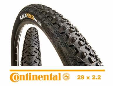 Покрышка Continental Race King 29x2.2