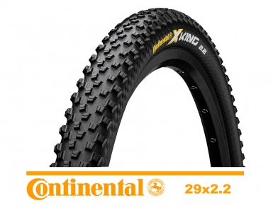 Покрышка Continental X-King 29x2.2