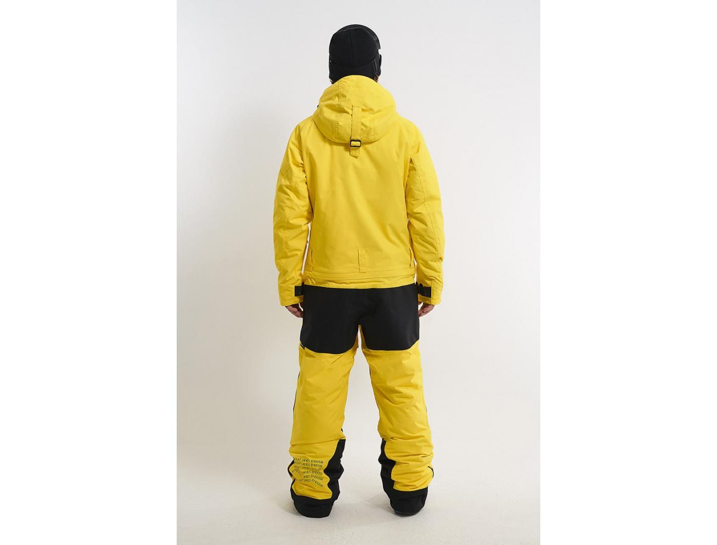 Комбинезон KN2122/10 PROXY желтый (2022)